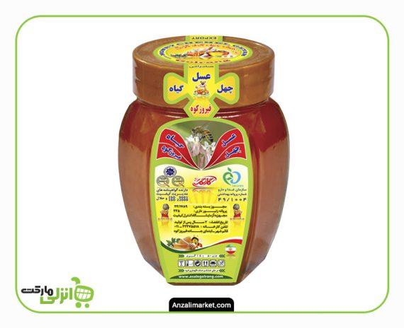 عسل شیشه ای چهل گیاه گلرنگ