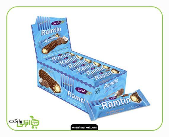 شکلات نارگیلی رامتین شونیز