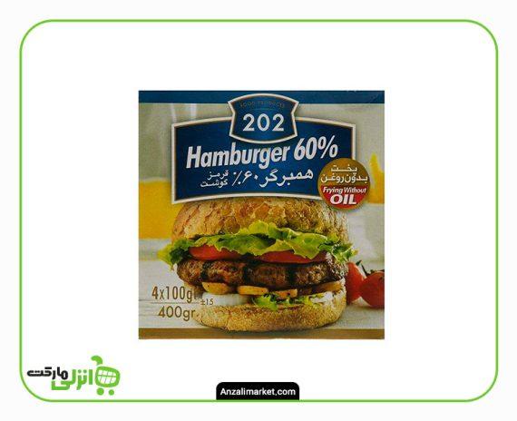 همبرگر 60 درصد گوشت قرمز 202