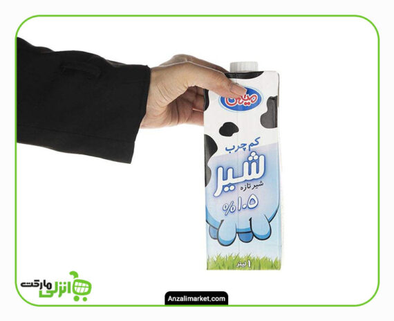 شیر کم چرب 1.5% میهن
