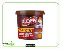 کرم کاکائو فندقی کوپا