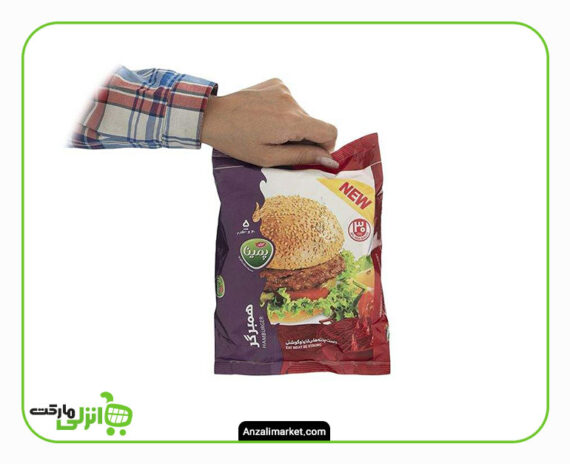 همبرگر 30 درصد پمینا