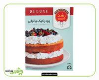 پودر کیک وانیلی رشد - 500 گرم