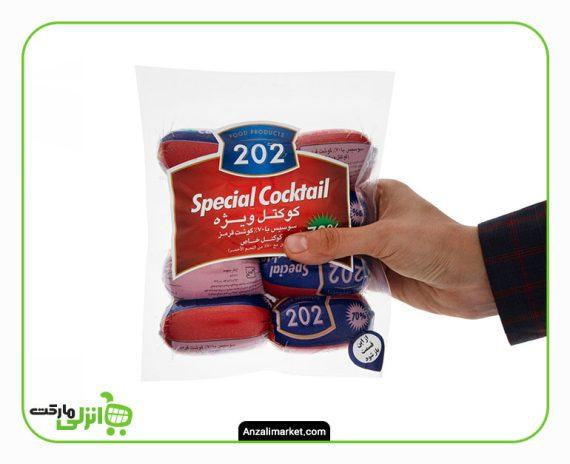 کوکتل ویژه پنیری 202