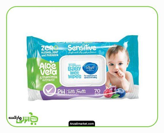 دستمال مرطوب درب دار دافی برای پوست های حساس بسته 70عددی