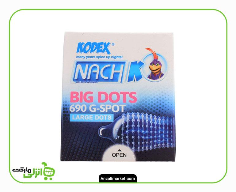 کاندوم ناچ کدکس مدل BIG DOTS بسته 3 عددی