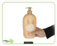 مایع دستشویی لوکس رایحه گل یاس
