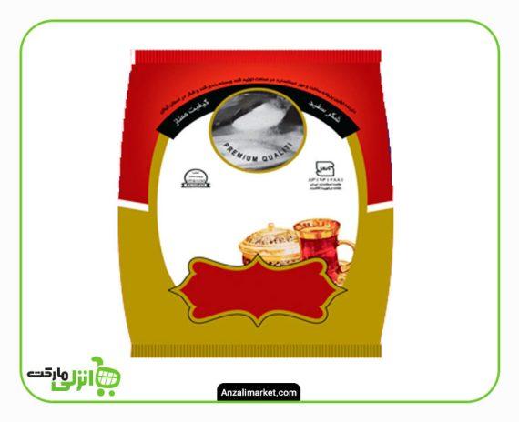 شکر بسته بندی روزی - 700 گرم