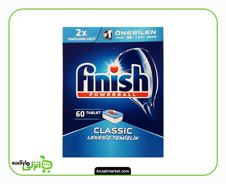 قرص ماشین ظرفشویی فینیش مدل Classic