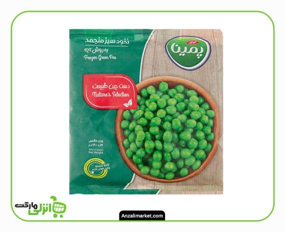 نخود سبز منجمد پمینا