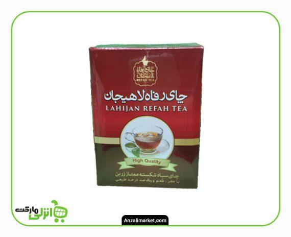چای رفاه لاهیجان 100 گرمی