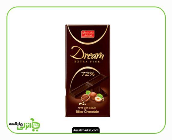 شکلات تابلت دریم بیتر 72%