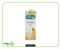سویا شیر موز مانداسوی