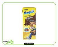 شیر کاکائو فرا دما و غنی شده نسکوئیک