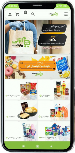 anzalimarket-app2
