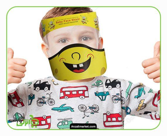 شیلد محافظ صورت سه منظوره کودکان