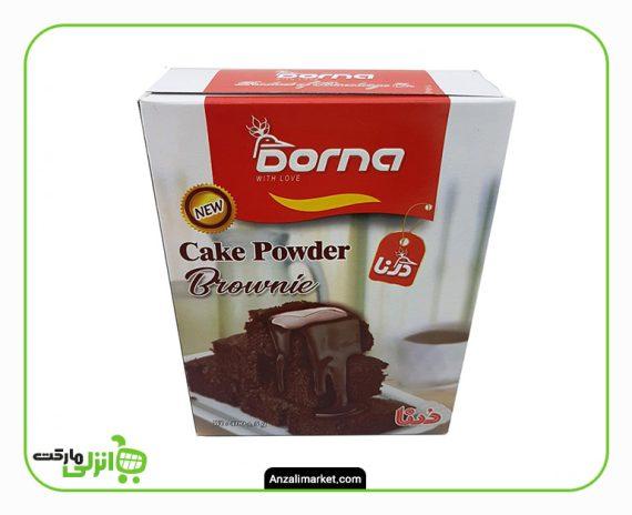 پودر کیک براونی درنا