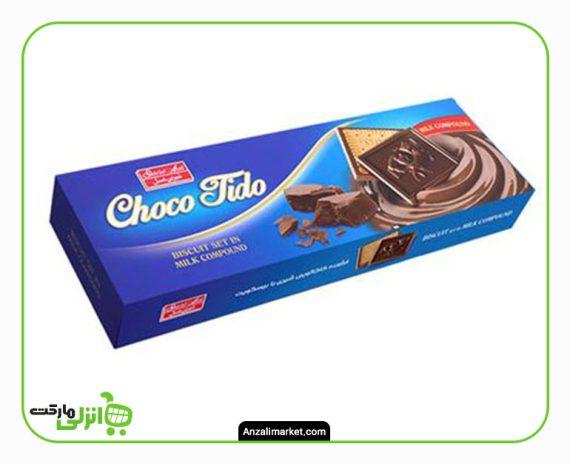 شکلات شیری بیسکوئیت دار تیدو جعبه ای شیرین عسل
