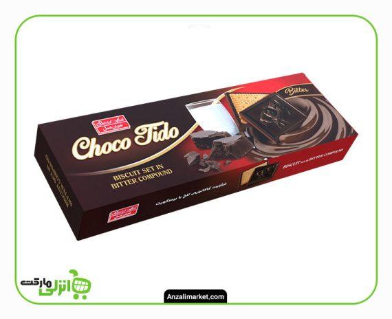 شکلات تلخ بیسکوئیت دار تیدو جعبه ای شیرین عسل