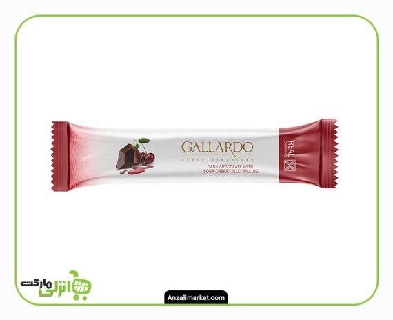 شکلات تلخ گالاردو فرمند با طعم آلبالو - 25 گرم