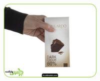 شکلات تلخ 60 درصد گالاردو فرمند - 100 گرم