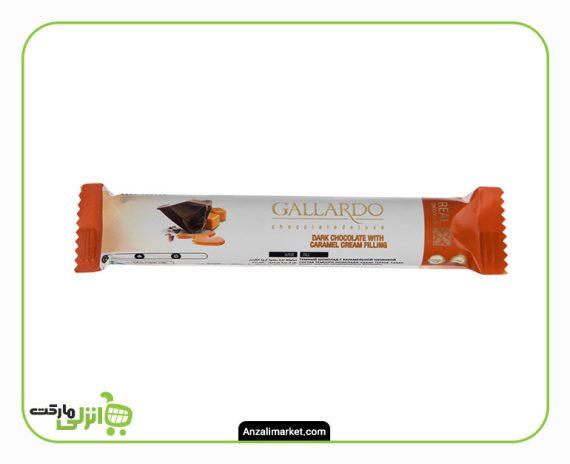 شکلات تلخ با مغز کارامل گالاردو فرمند - 25 گرم