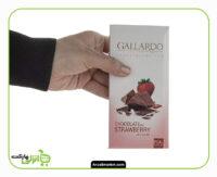 شکلات مغزدار توت فرنگی گالاردو فرمند - 100گرم