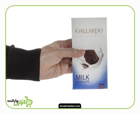 شکلات شیری گالاردو فرمند - 100گرم