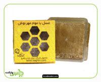 عسل با موم مهرنوش - 500 گرمی