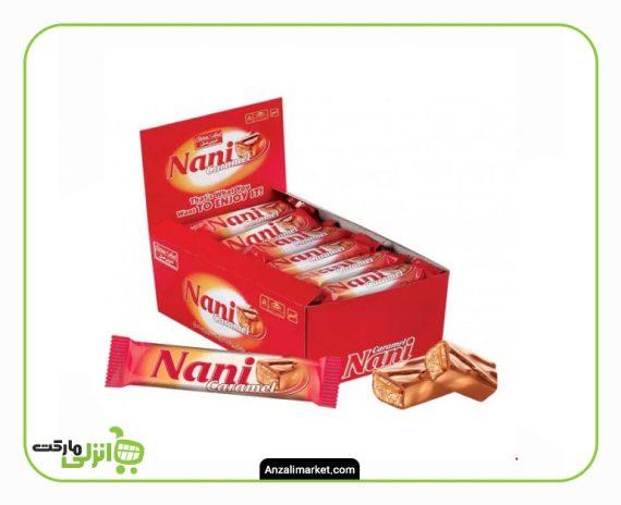 شکلات نانی قرمز - جعبه ای