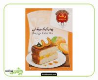 پودر کیک پرتقالی رشد - 500 گرم