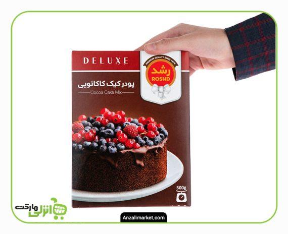 پودر کیک کاکائویی رشد - 500 گرم