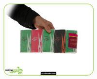 دستمال کاغذی جیبی تافته 10 برگ - بسته 10 عددی