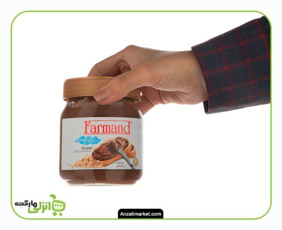 کرم کاکائو کنجدی فرمند - 330 گرم