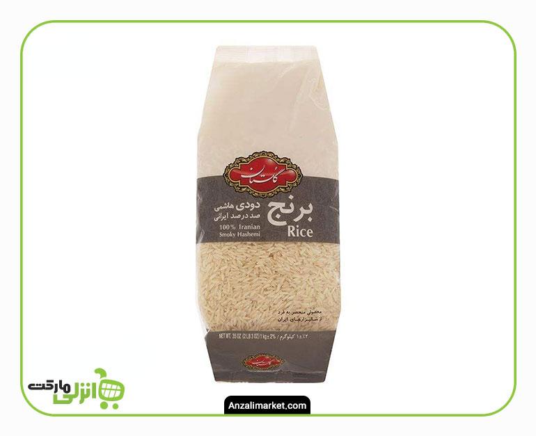 برنج دودی هاشمی گلستان - 1 کیلوگرم
