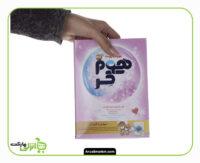 پودر لباسشویی کودک هوم کر - 500 گرم