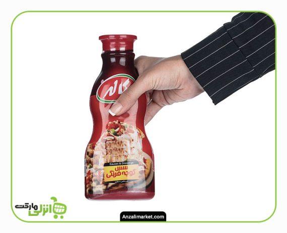 سس گوجه فرنگی کاله - 630 گرم