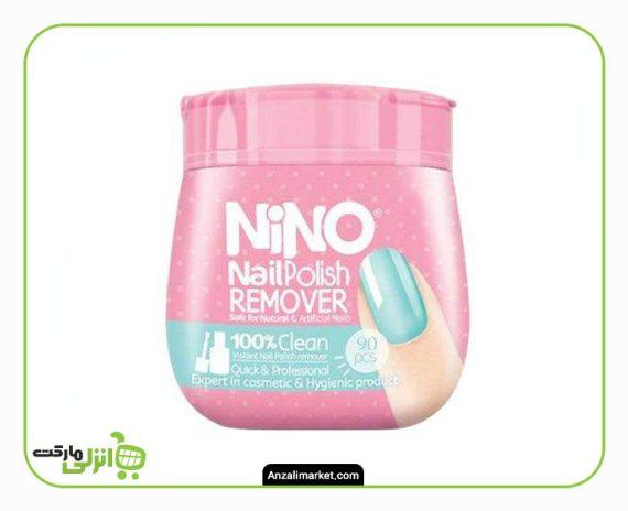 لاک پاک کن نینو - 90 عددی