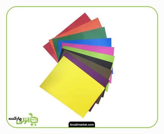 مقوا رنگی سایز 24×34 بسته 10 عددی