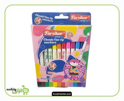 ماژیک رنگآمیزی پارسیکار - 12 رنگ