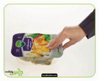 سمبوسه گوشت پمینا - 450 گرم