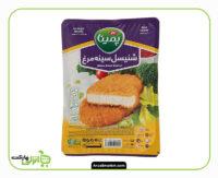 شنیسل سینه مرغ منجمد پمینا - 540 گرم