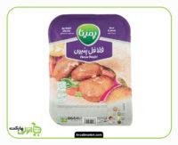 فلافل پنیری منجمد پمینا - 330 گرم