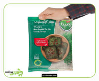 سبزی کوکو منجمد پمینا - 400 گرم