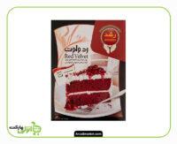 پودر کیک ردولوت رشد - 600 گرم