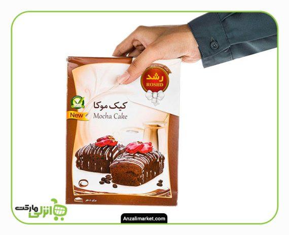 پودر کیک موکا رشد - 500 گرم
