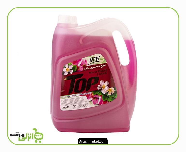 مایع دستشویی تاپ گالنی صورتی - 4 لیتر