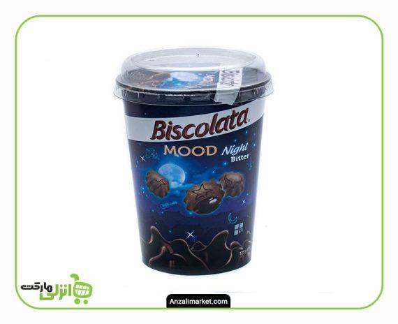 بیسکوییت بیسکولاتا شکلاتی با مغز شکلات تلخ لیوانی - 125 گرم