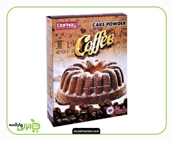 پودر کیک قهوه درنا - 400 گرم