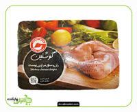 ران و ساق مرغ منجمد گوشتین - 700 گرم